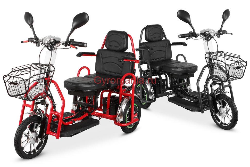 Купить трицикл транспортер зип конвейера